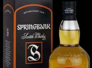 Degustazione di whisky scozzese con alcuni formaggi tipici promossi dal Passaguai